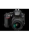 Nikon D3500 cu Obiectiv 18-55mm AF-P VR  Negru