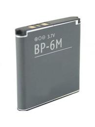 Baterie Telefon Mobil Jupio tip Nokia BP-6M 9300 / N73 / N93